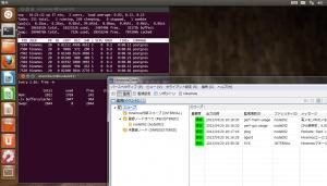 Ubuntu版Hinemos