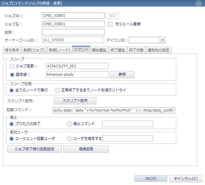 CMD_JOB01
